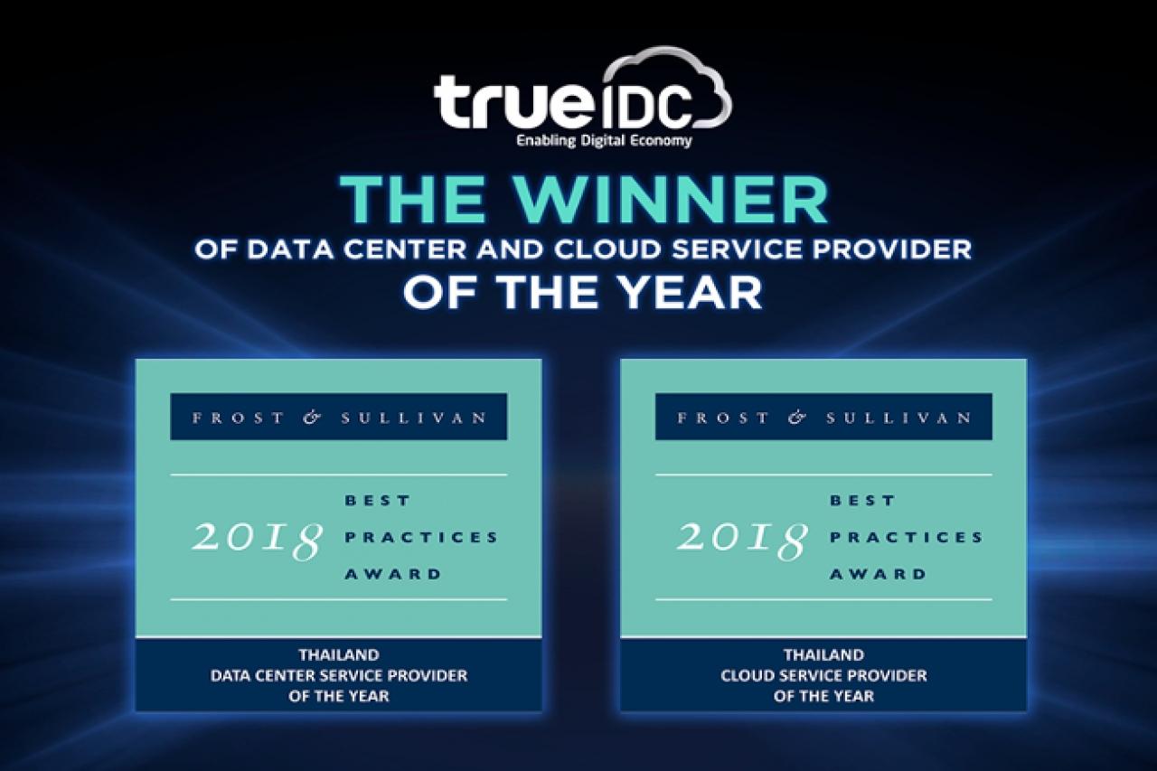 True IDC เผยแผนสู่ความสำเร็จ ก้าวขึ้นเป็นผู้นำตลาด Cloud และ Data Center