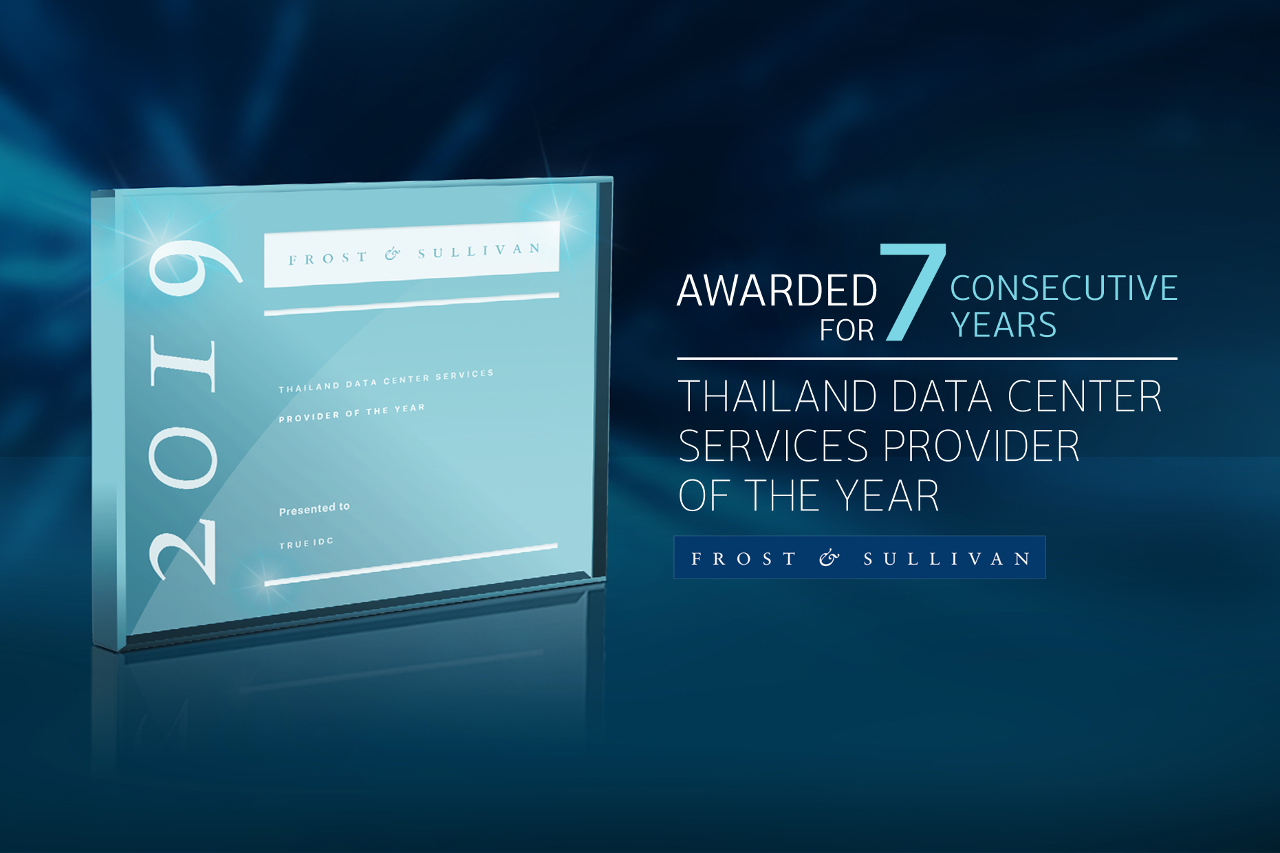 2019 Thailand Data Center Service Provider of the Year